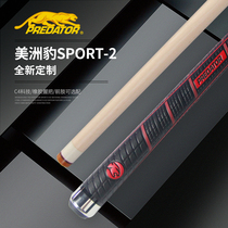 Jaguar Sport hits Sport2 black Red Genuine Billiards Club Nine club 9 Chinese black eight American Club supplies