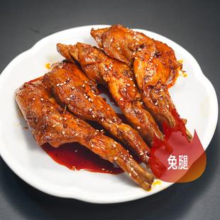 只四川成都自贡特产零食小吃 包邮 美食作家王刚香辣冷吃兔腿60g