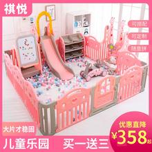 宝宝围栏儿童游戏室内家用游乐场安全护栏婴儿学步爬行垫栏防摔