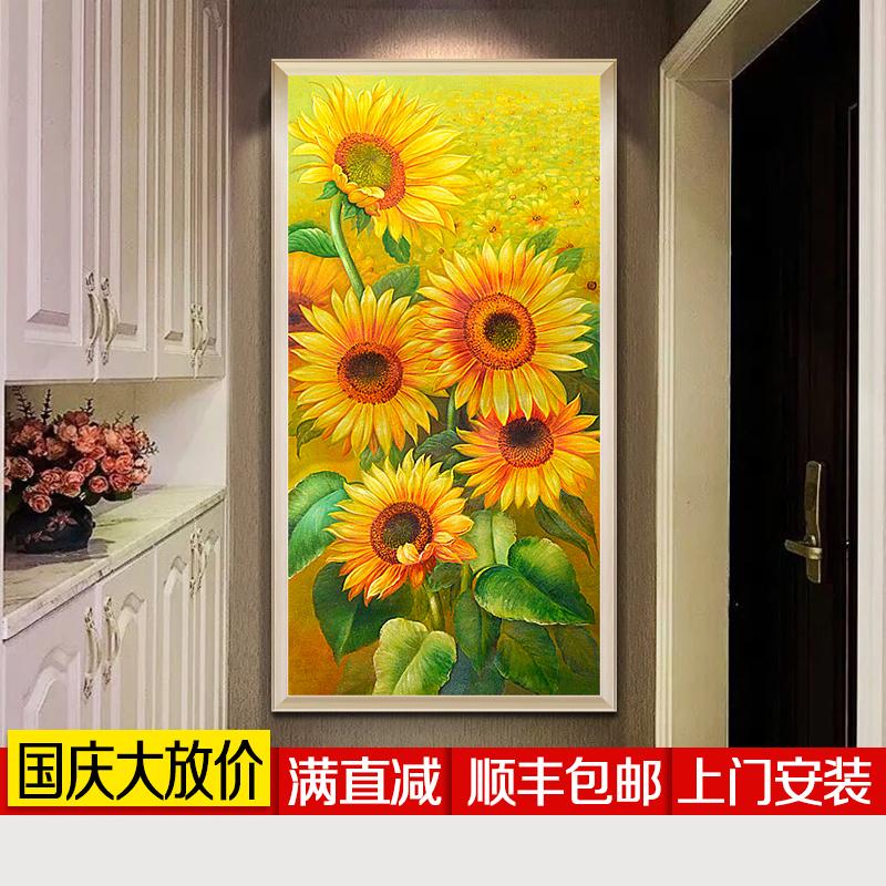玄关装饰画竖版手绘客厅走廊过道挂画现代简约壁画花卉向日葵油画288.00元包邮