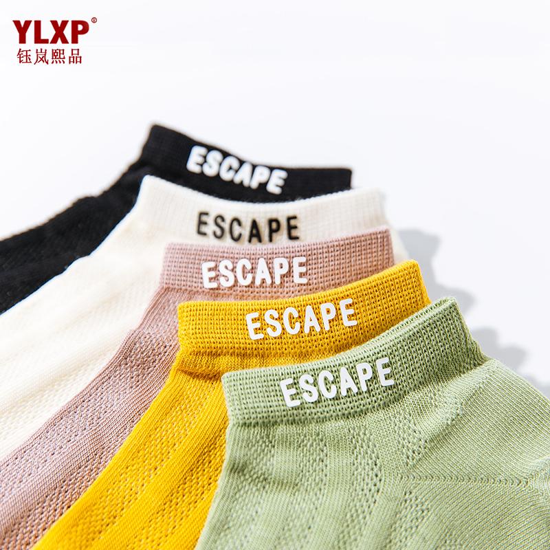 袜子女短袜女韩版日系网眼浅口船袜夏季薄款棉袜运动袜个性ins潮