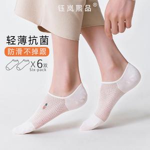 硅胶防滑浅口透气夏天隐形纯棉船袜