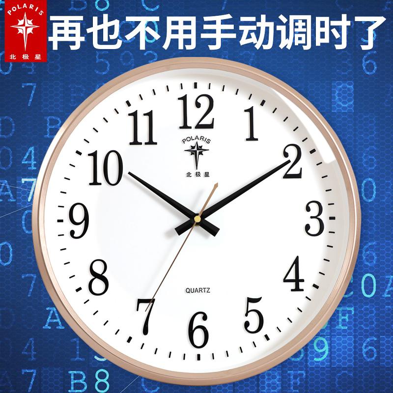 Часы на стену Артикул 563771330332