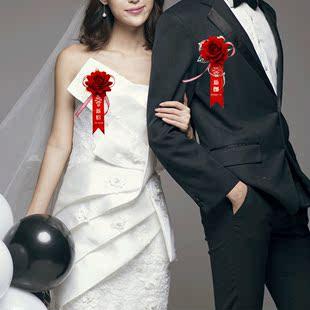 婚庆用品全套高端伴郎伴娘父亲母亲胸花 新郎新娘结婚胸花婚礼中式