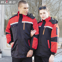 Cold storage cotton clothing cold proof labor protection work clothes cotton clothing men wear resistant cotton padded jacket thickened cotton padded auto repair factory customized winter