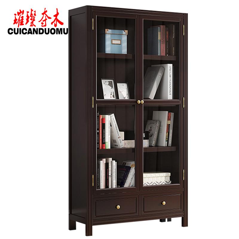 轻奢美式全实木书柜带门组合玻璃柜评价好不好