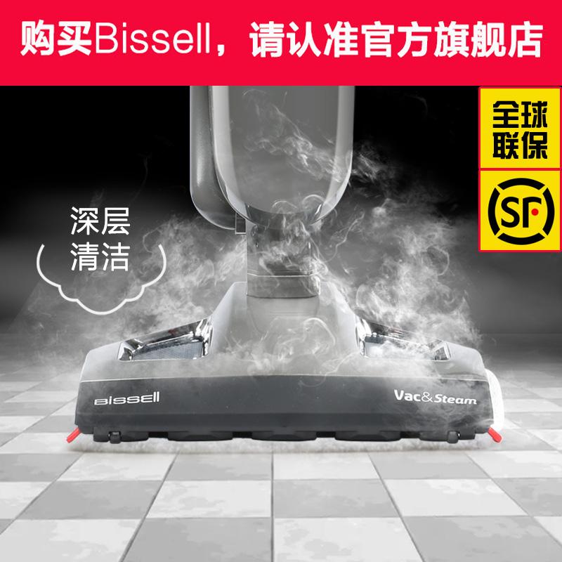 Bissell пар швабра электрический домой вытирать земля пар газ торможение земля пылесос сын привел высокая температура развертка земля один