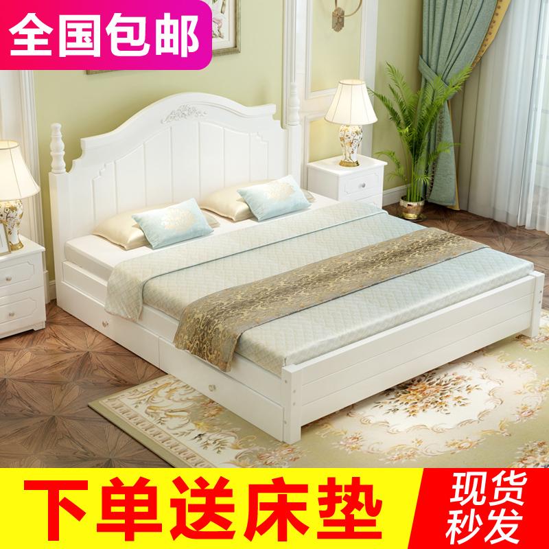欧式白色双人床1.8米现代简约成人主卧经济型1.5米韩式实木公主床
