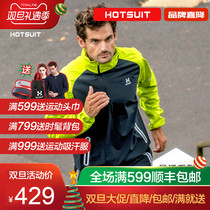US hotsuit sweaty clothes mens heavy clothing 2018 summer new fitness sportswear popcorn Top