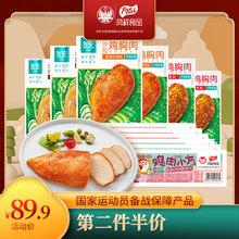 【12袋】优形鸡胸肉低脂健身开袋即食凤祥鸡肉小方饼速食鸡肉零食