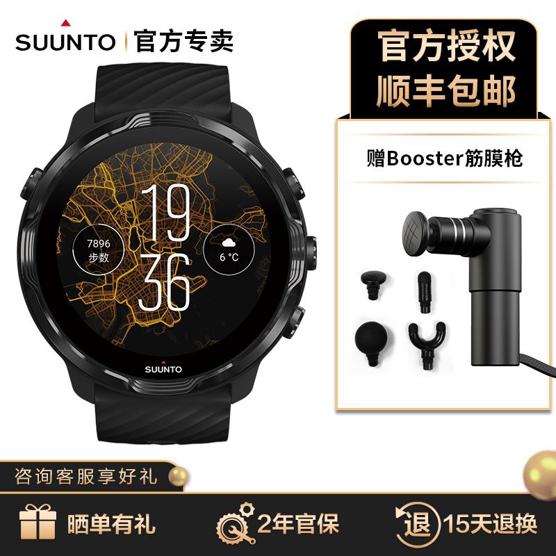 颂拓7suunto松拓7双系统北斗导航多功能户外智能运动手表支付男女图片