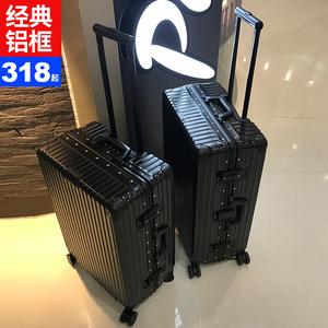 商务pc铝框行李箱女拉杆箱旅行箱包学生男登机密码皮箱子24/28寸