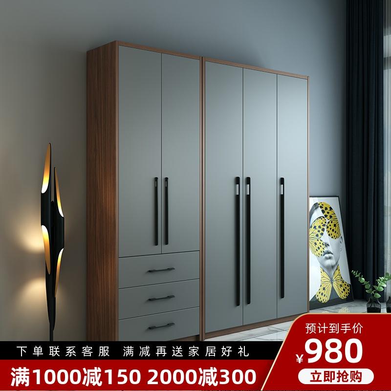 北欧衣柜简约现代经济型组装二三四五门实木质板式卧室柜子大衣橱