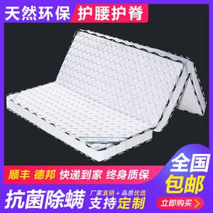 椰棕床垫儿童1.8米1.5m1.35席梦思折叠1.2硬棕垫软乳胶拆洗可定做