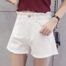 White Jeans Shorts Female Summer 2019 New Style External Wear Loose Student's Slim, High-waist and Hollow Ultra Short Hot Pants