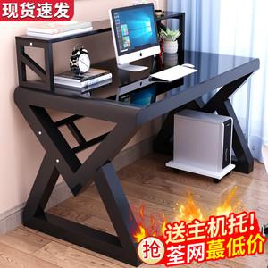 电脑台式桌玻璃家用办公桌简约现代小户型学生学习桌书桌电竞桌