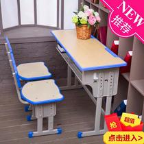 双人中小学生课桌椅套装家用书桌校园教室培训辅导班可升降写字桌