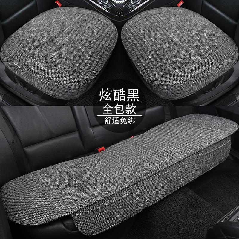 汽车坐垫无靠背三件套亚麻单片后排座棉全包布艺四季通用夏季座垫
