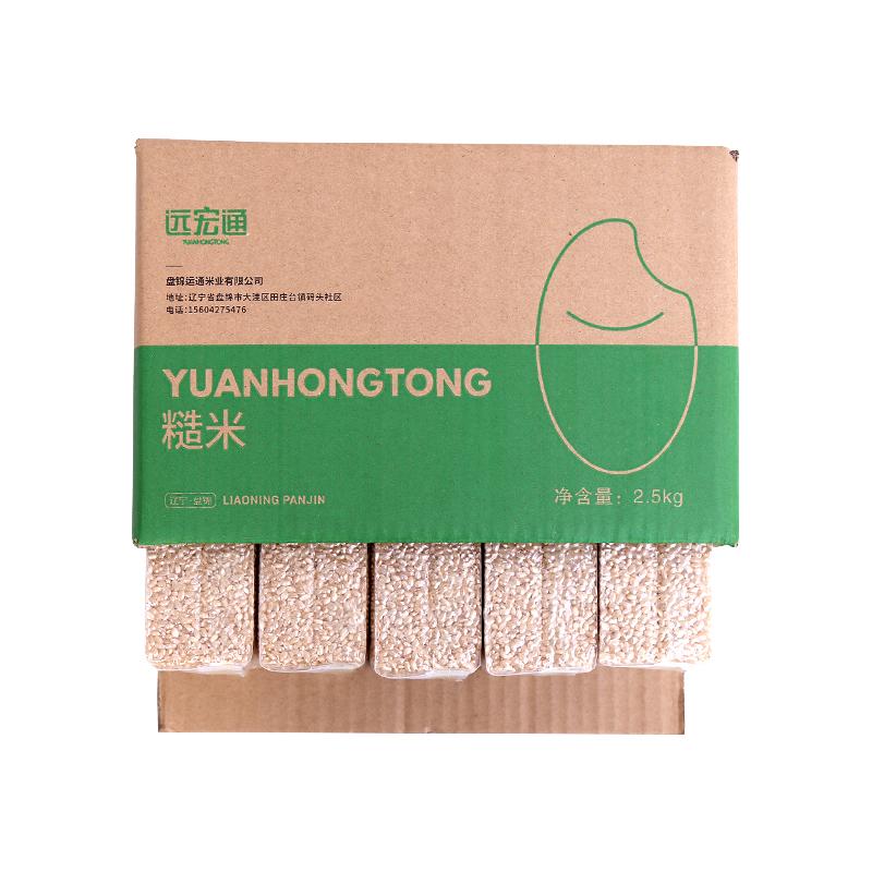 东北5斤低脂糙米饭健身脂减慥糙米