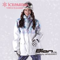 Japanese direct Icepardal Double board ski suit female waterproof warm coat outdoor ski clothes girl