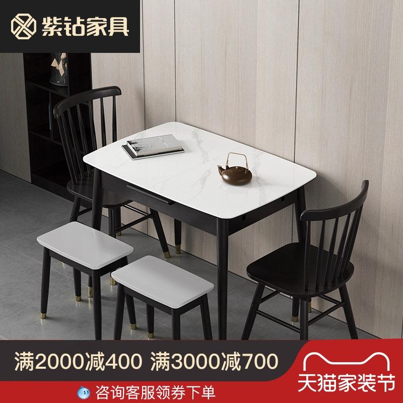 轻奢岩板餐桌可伸缩家用实木桌子好用吗