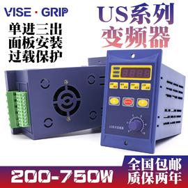 通用简易微型变频器单相进三相220V输出小型200W400W750W单进三出图片