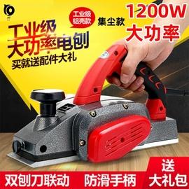 工具木工砧板手提电刨刀片平刨机微型刮皮实木板木方电动刨。新款