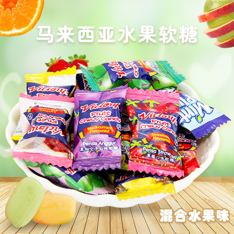 Imported from Malaysia fruit super mixed soft fruit candy 500g, about 151 wedding celebration candy snack bags