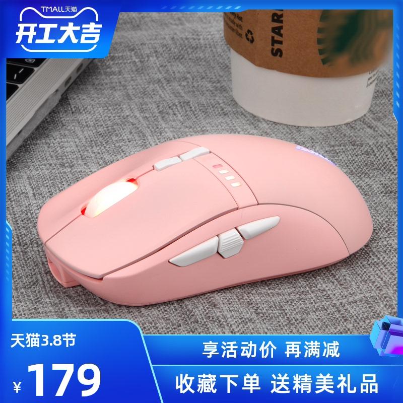 黑爵i305pro粉色无线鼠标吃鸡 lol