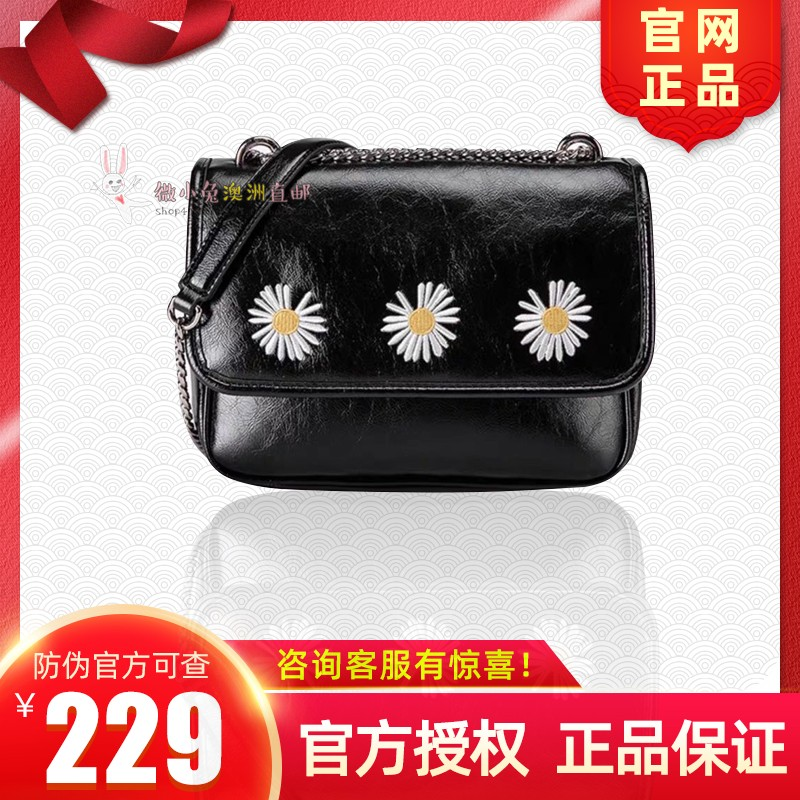 Authentic small MK small daisy tramp bag Daisy messenger bag chain bag Single Shoulder Messenger Bag womens bag Niki