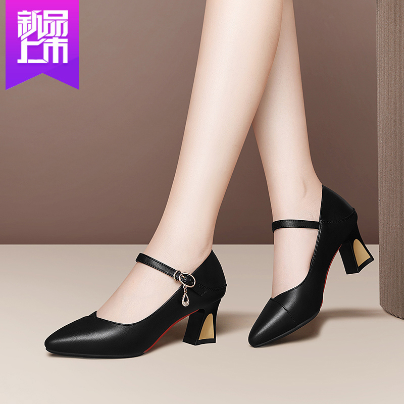 Single shoes 2020 new spring shoes 2019 spring shoes middle heel high heel thick heel versatile fashionable small leather shoes womens shoes