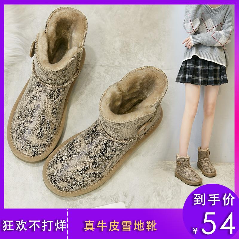 棉鞋女冬加绒雪地靴