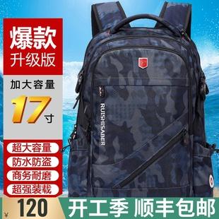 瑞士军刀双肩包男大容量旅行电脑背包女时尚潮流休闲初中学生书包