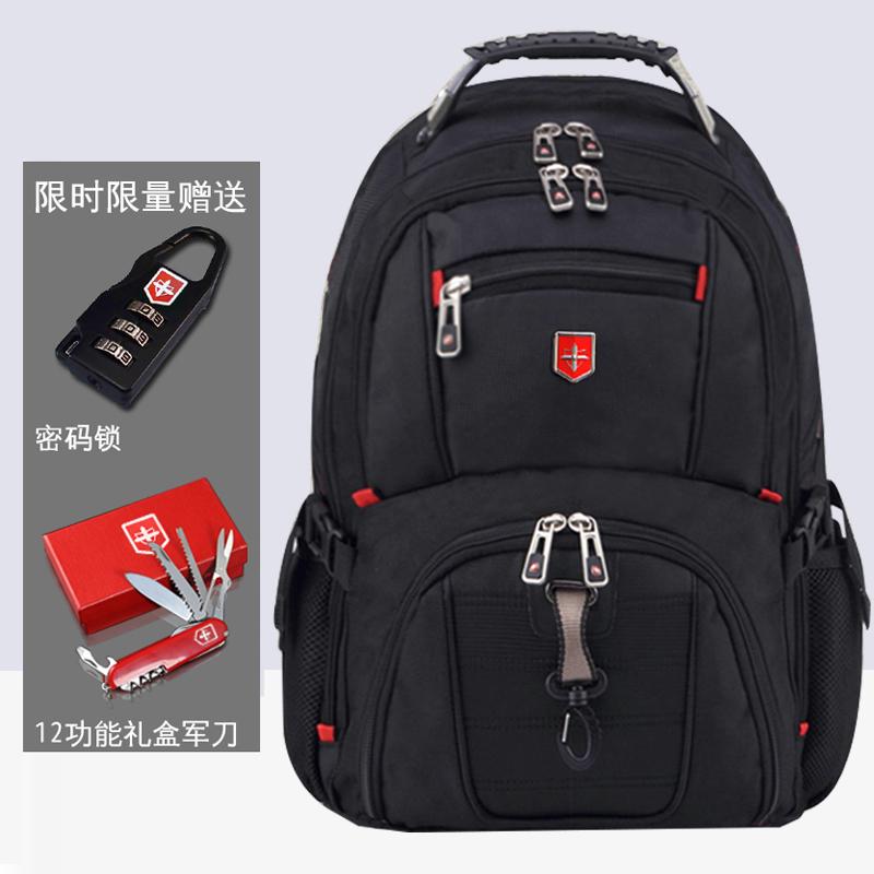 瑞士军刀双肩包背包旅行包15.6寸17寸电脑包时尚商务正品包邮男女