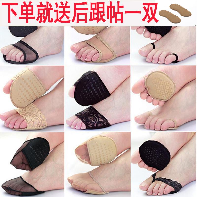 8双高跟鞋前掌垫半码垫防滑防磨脚隐形垫半掌袜垫前脚掌垫护脚垫