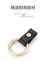 新款汽车真皮钥匙扣男腰挂钥匙圈女士皮绳圆环创意挂件车用钥匙扣
