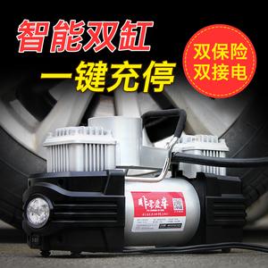 非常爱车车载充气泵双缸轮胎电动小轿车便携式汽车高压打气筒车用