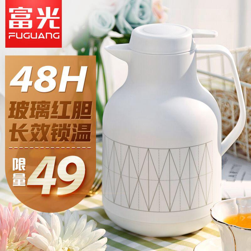 富光保温水壶保温壶家用热水瓶大容量热水壶暖壶家用水壶保温水瓶