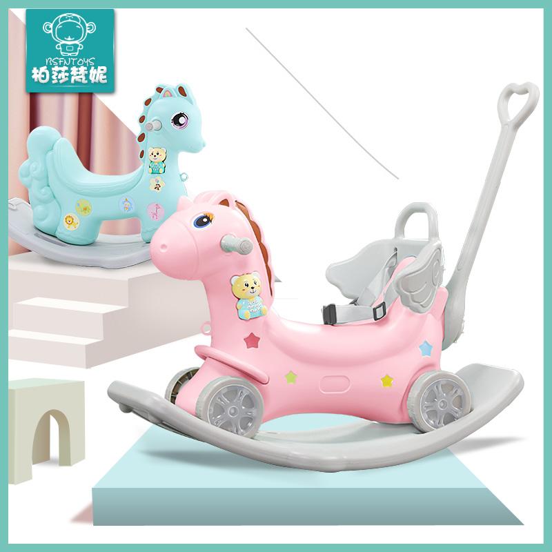 Лошадки-качалки для детей Артикул 588408275671