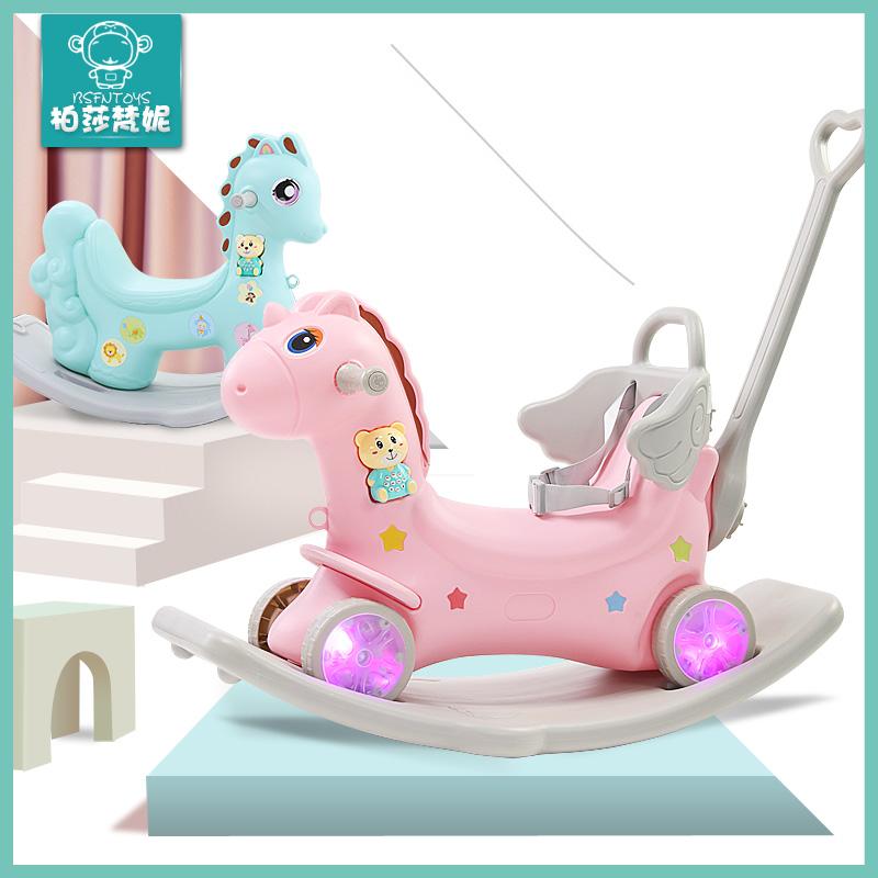 儿童摇摇马1-6岁周岁礼物宝宝室内家用玩具婴幼儿加大加厚木马车