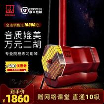 胡琴小叶紫檀二胡乐器大人演奏专业初学入门苏州厂家直销虎丘牌