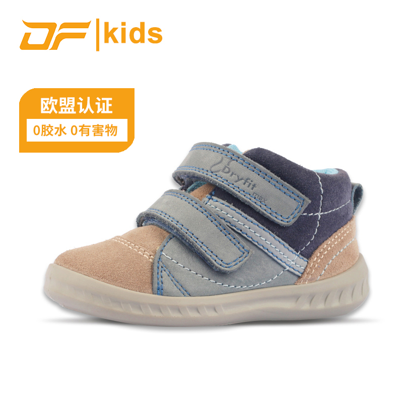 DF doufei childrens shoes mens and womens outdoor shoes student lace up shoes leather childrens boots shock absorption anti slip anti-collision
