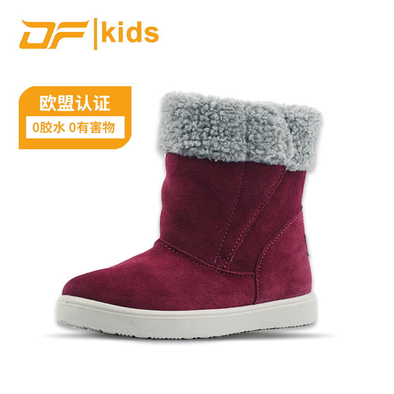 DF doufei childrens shoes autumn and winter leather childrens shoes girls boots boys snow boots Plush boots