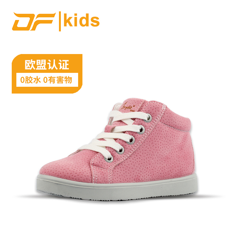 DF doufei childrens shoes autumn and winter new student boys and girls high top leather shoes non slip shoes childrens shoes lace up