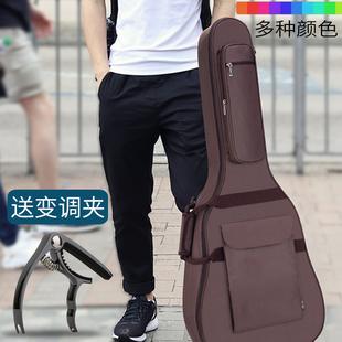 hadoo吉他包 41寸40寸38寸39寸民谣古典琴包袋吉他背包36寸吉它套