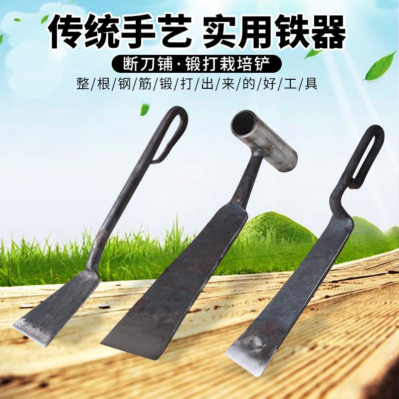 园艺小铲子种花工具家农用赶海挖土铁锹神器养花种菜铁锹园林户外
