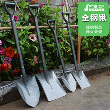 All-steel horticultural shovel small shovel gardening tools to catch the sea god plant flowers and flowers household excavation outdoor
