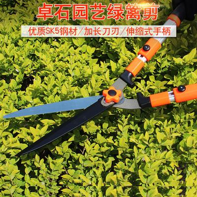 园艺剪刀绿篱剪修枝绿化园林家用工具草坪剪花草长柄大剪刀粗枝剪