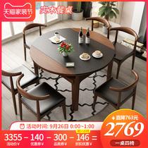火烧石餐桌椅组合家用现代简约折叠北欧小户型饭桌电磁炉实木圆桌