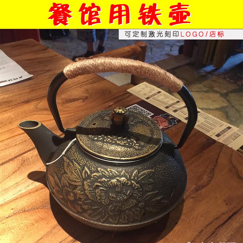 レストランの急須鋳鉄さびない壺レストランのオーダーメイド展示棚のカウンター茶筒は古風な特色をまねてお茶を入れます。